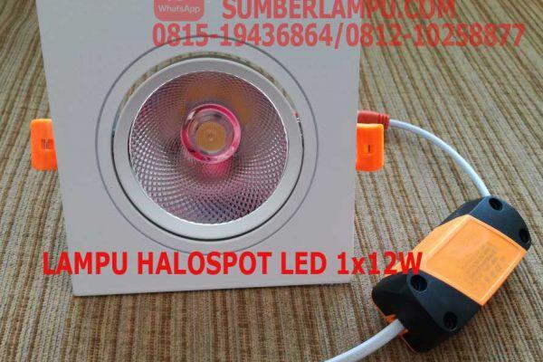 lampu halospot 12 watt