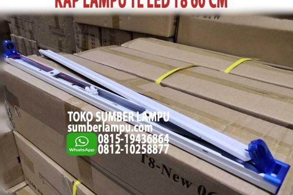 kap lampu 0610
