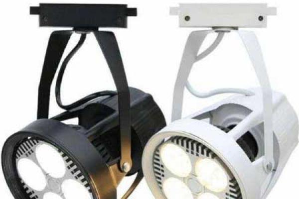 lampu track par30 35 watt