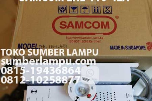 samcom emergency halogen