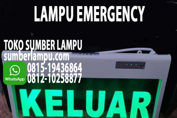 lampu emergency tanda keluar