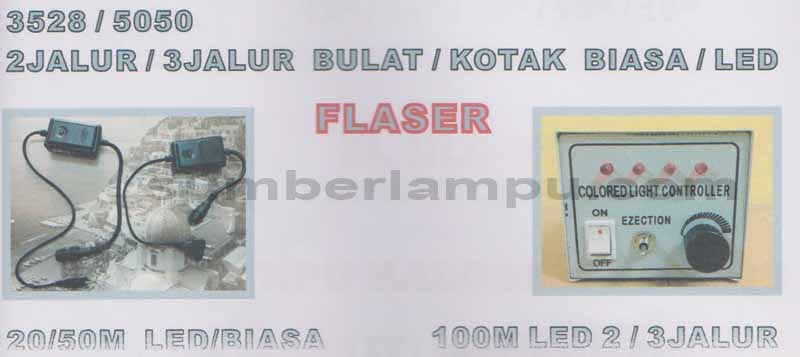 Flasher animasi lampu hias