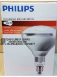 lampu infrared 250 watt philips