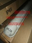Lampu Waterproof IP65 1x36 watt Merk Visco